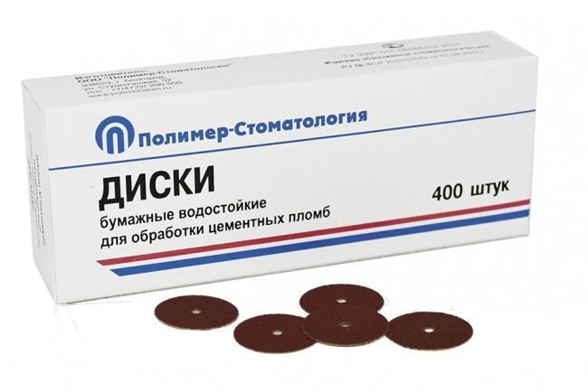 Диаметр 20,0 мм