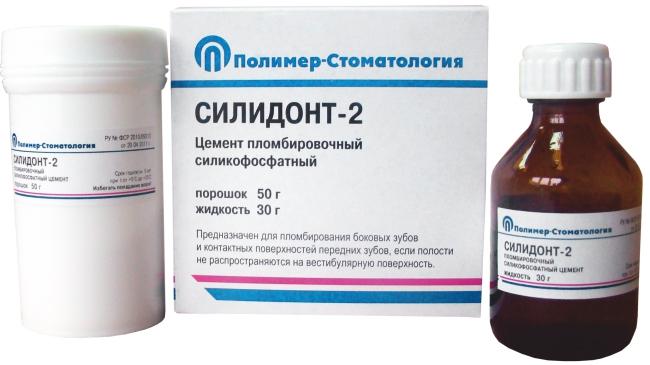 Силидонт-2